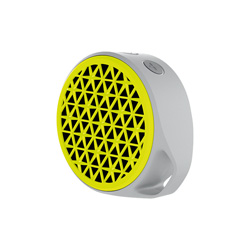 Logitech X50 Mobile Wireless Speaker (Yellow) - 980-001064